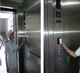 Giải pháp kiểm soát thang máy bằng thẻ cảm ứng thông minh