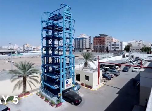 Bãi đỗ xe dạng tháp